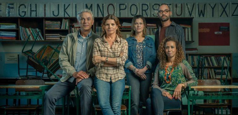 Segunda Chamada: Globo estreia série sobre a realidade educacional no Brasil